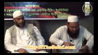 দুরুদে তাজ/লাখী বিদাত- Dr. Saifullah(সাইফুল্লাহ)