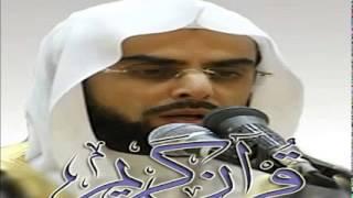 القرآن الكريم كامل بصوت الشيخ صلاح بو خاطر Complete Quran 1_2.