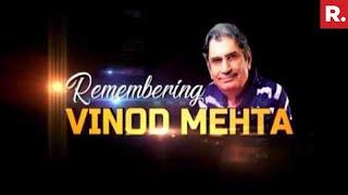 Remembering Vinod Mehta With Arun Jaitley And Pranab Mukherjee