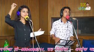 चुनरिया जयपुर की । Muskan & Lokesh Kumar | New Rajasthani Song 2019