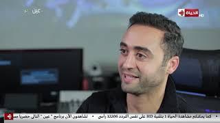 عين - محمد شاشو: أنا بشوف المزيكا بشكل مختلف..وهعمل موسيقى بالعود بس قريبا