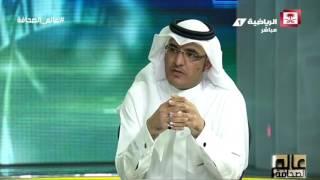 نايف الروقي - الهلال يتفوق على النصر بالتحكيم الأجنبي والمشككين لن يبقى لهم أثر #عالم_الصحافة