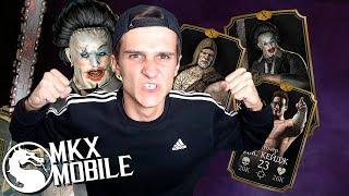 ЛУЧШАЯ ПАССИВОЧНАЯ КОМАНДА ДЛЯ КОЖАНОГО ЛИЦА в Mortal Kombat X Mobile