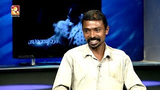 Kathayallithu Jeevitham | Sunilkumar & Soumya case | Episode 01 | 26th Sep 2017