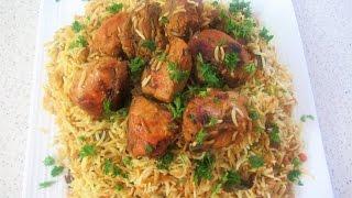 CHICKEN BIRYANI RECIPE ,AFGHANI PALAW CHICKEN & VEGETABLE, PULAO RECIPE,BEST PULAO مرغ پلو افغانی