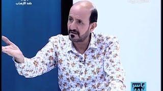 مقلب ويا الفنان الممثل ناهي مهدي - برنامج ياسرمان - الحلقة ٢٩