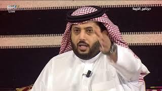 تركي آل الشيخ - كان عندي طموح شراء نادي في الدوري الإنجليزي وديفيد مكسب #برنامج_الخيمة