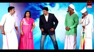 നിർമ്മൽ പാലാഴിയുടെ കിടിലൻ കോമഡിസ്കിറ്റ് | Calicut V4U Fame Nirmal Skit | Malayalam Comedy Stage Show