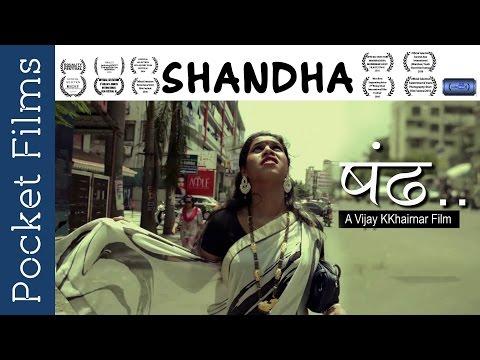 Xxx Mp4 किन्नर Shandha Eunuch Transgender Short Film Abuse Indian Transgender Go Through Everyday 3gp Sex