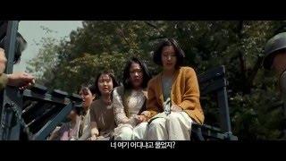 영화 '귀향', 눈물 없이 볼 수 없는 예고편_일본군 '위안부' 피해 실화 (2.24 개봉)