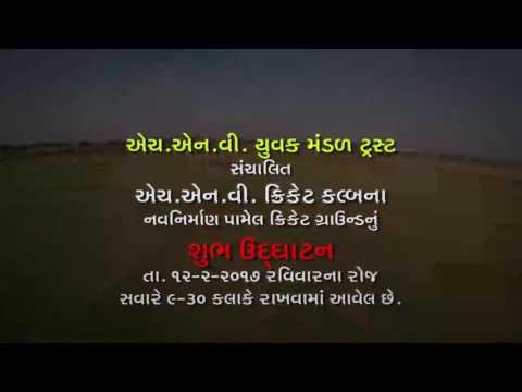 HNV Cricket club Masma