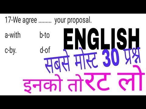 Xxx Mp4 English Preparation Uptet English Uptet 2018 Ctet English Preparation Kvs Exam 3gp Sex