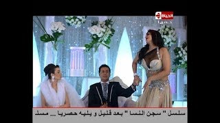 الراقصة #شمس ترقص شرقي في فرح مصطفي شعبان و يحاول التهرب منها بسبب ... 😂