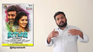 Aandavan Kattalai review by prashanth