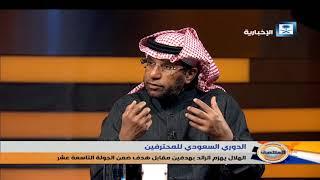 حلقة المنتصف - تركي آل الشيخ كل الاندية بلا استثناء دعمت من الهيئة
