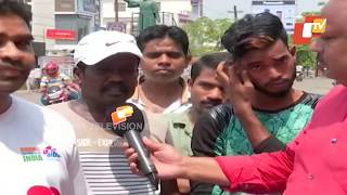 Opinion of people of Berhampur on Exit Poll predictions