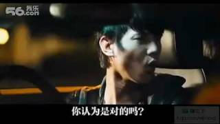TRAILER Friend Never Die 死党 【泰文中字幕】