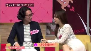 Funny Korean Game Show No More Show NMS Hot Games Show Korea #3