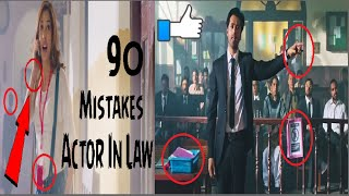 Actor in law full Movie Mistakes | [PWW] Actor in law Movie Wrong sins | Funny Major Mistakes