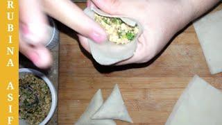 How to fold Samosa (2 Ways) By Rubina Asif