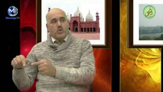 Kashmiri Muslim families in trouble Aaj Kal No 10