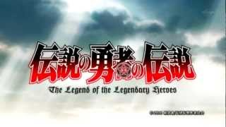 Weekly Anime Review Show Ep 5: Legend of the Legendary Heroes
