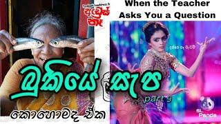 Bukiye Sapa (part-9)   Funny Sinhala Facebook Post   FB Post Sri Lanka