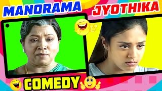 Snegithiye Tamil Movie Comedy   Manorama Comedy Scenes   Jyothika  Tabu   Major Ravi   Priyadarshan