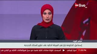 موجز أخبار الحادية عشر مساء .. الأربعاء 16 أغسطس 2017
