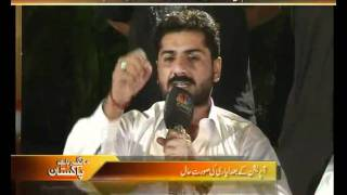 Mang Raha Hai Pakistan 3/4 Lyari Operation