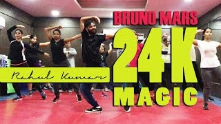 Bruno Mars - 24K Magic | Hip Hop Cardio | 24k Magic Dance Workout