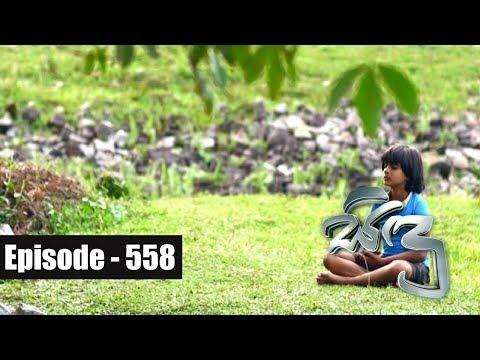 Xxx Mp4 Sidu Episode 558 26th September 2018 3gp Sex