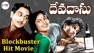 Devadasu Telugu Full Movie || ANR, Savitri