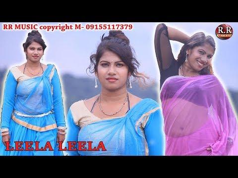 Xxx Mp4 LEELA LEELA लीला लीला NEW NAGPURI SONG 2017 Singer Sunaina Sunil 3gp Sex