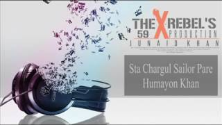Sta Chargul Sailor Pary    THE X REBELS