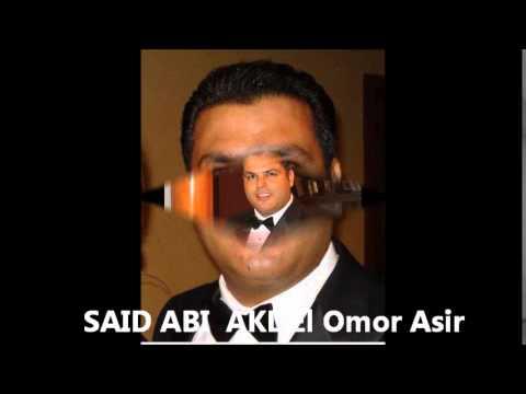 Xxx Mp4 El Omor Asir By Said Abi Akl 3gp Sex