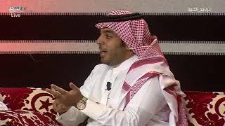 فيصل الشوشان - قطاع الرياضة أكثر قطاع يتحرك في رؤية المملكة 2030 #برنامج_الخيمة