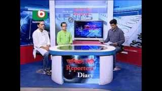 Bangladesh Journalists Live Talk Show- Hosted by Mithun Mostafiz