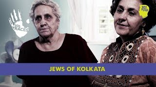 The Last Jews Of Kolkata | Unique Stories From India