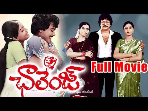 Challenge Telugu Full Length Movie Chiranjeevi Movies DVD Rip