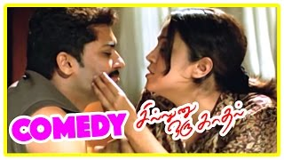 Sillunu Oru Kadhal | Sillunu Oru Kadhal Comedy Scenes | Tamil Movie Comedy | Suriya Jyothika Comedy