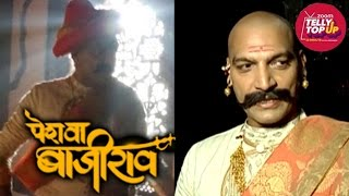 Mughals Plan To Kill Tara Bai | Balaji Saves Everyone's Life In Peshwa Bajirao