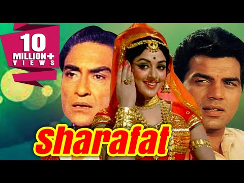 Xxx Mp4 Sharafat 1970 Full Hindi Movie Dharmendra Hema Malini Ashok Kumar 3gp Sex