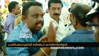 Bjp Councillors stages protest against Kadakampally Surendran