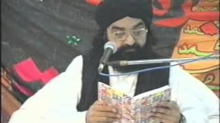 Maqaam-E-Ayesha (Dhok Mangtal)Pir Syed Naseeruddin naseer R.A - Episode 45 Part 2 of 3