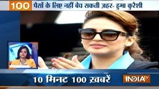 News 100   15th May, 2017 - India TV