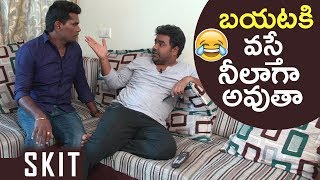 Rara Movie Teaser Launch Funny Skit By Jabardasth Venu & Chandra | TFPC