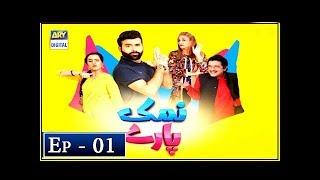 Namak Paray Episode 1 - 2nd November 2018 - ARY Digital Drama