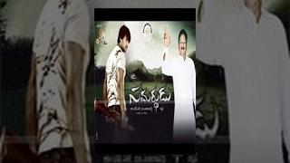 Samardhudu | Full Length Telugu Movie |  Raja, Sanjana