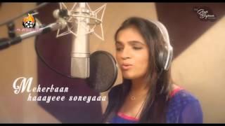 Ashkaan Dee Maala - Singer Meenal Jain - New Song Coming Soon !!!